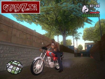 دانلود موتور هوندا ایرانی برای (GTA 5 (San Andreas